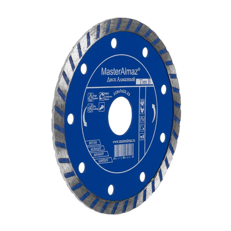Фото - Диск алмазный МастерАлмаз standart turbo (Тип В) 125х7х22 23 по бетону диск алмазный мастералмаз standard тип в 180х5х22 23 по камню сплошной