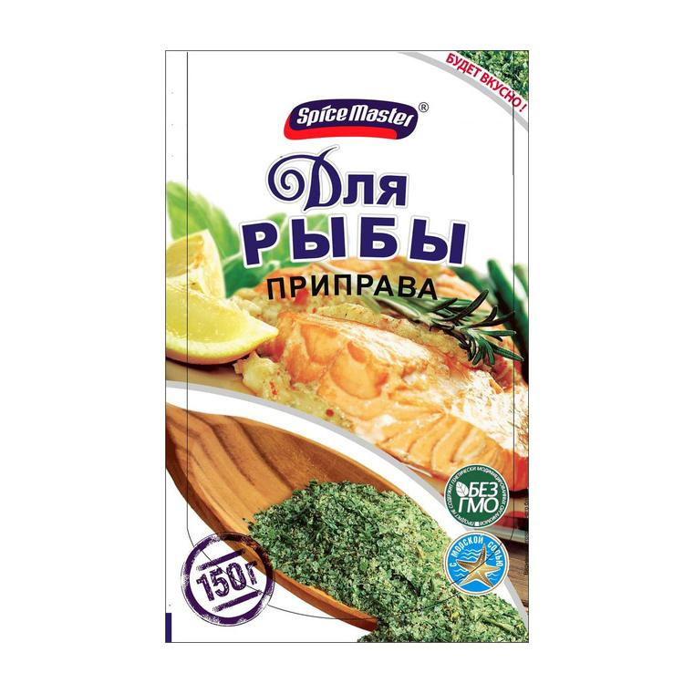 Приправа Spice Master для рыбы 150 г casale paradiso приправа для рыбы 100 г