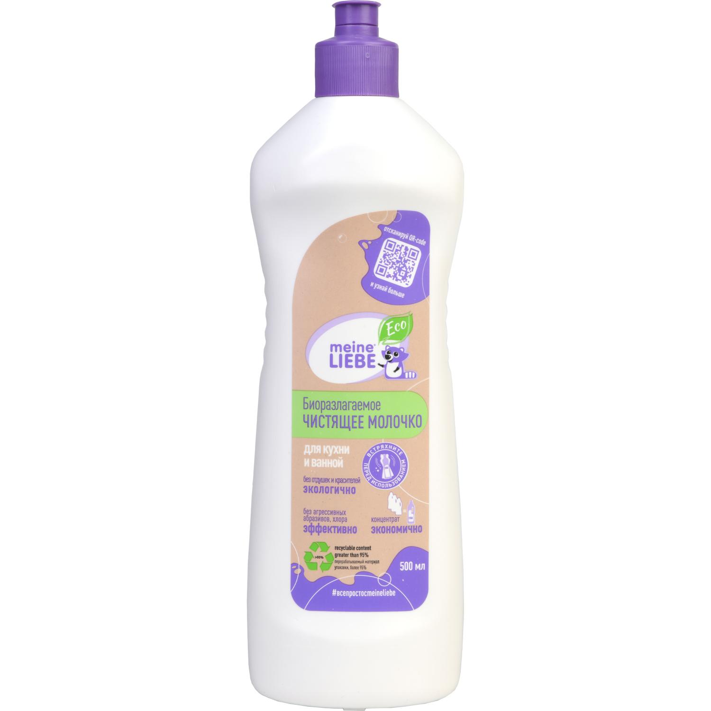 молочко чистящее для кухонных поверхностей clean home формула антизапах 290 г Чистящее молочко Meine Liebe Универсальное Биоразлагаемое 500 мл