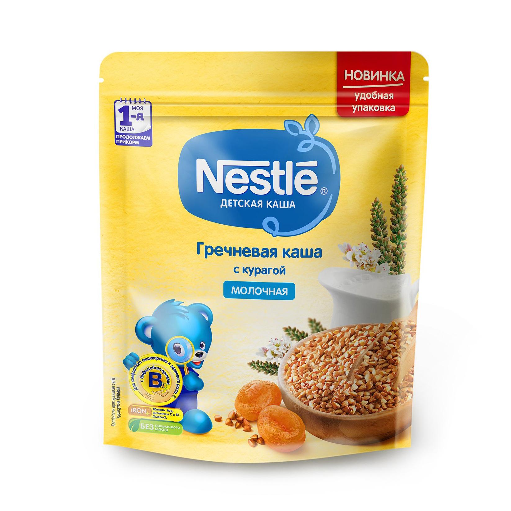 Фото - Каша молочная Nestle гречневая с курагой с 6-ти месяцев 220 г каша nutrilon молочная гречневая с 6 месяцев 200 г