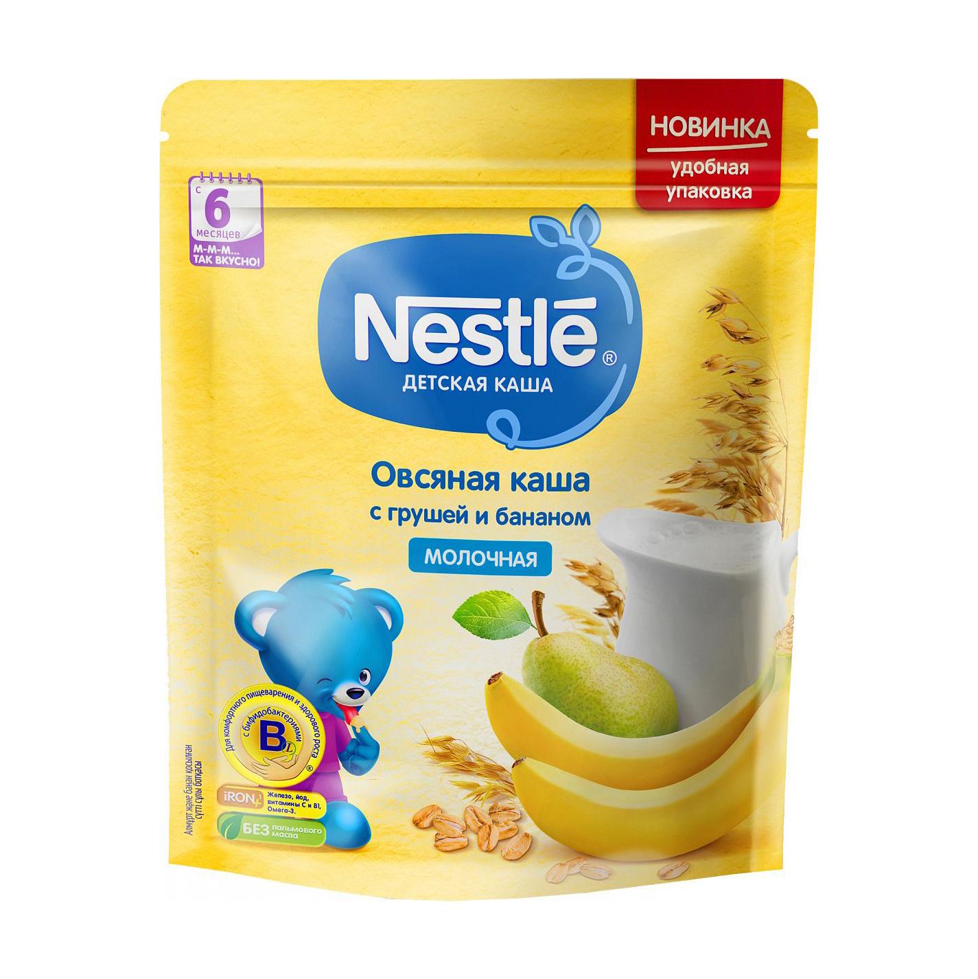 Каша молочная Nestle овсяная с грушей и бананомс 6-ти месяцев 220 г