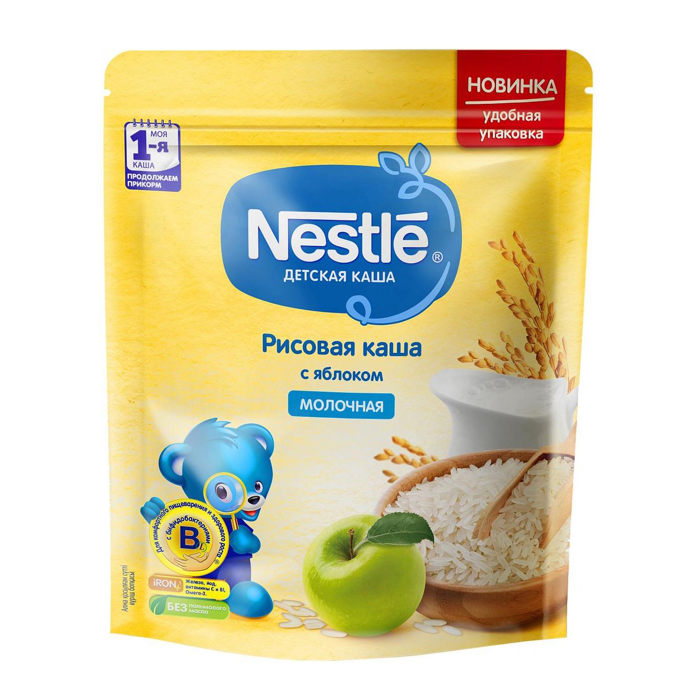 Каша молочная Nestle рисовая с яблоком с 4-ех месяцев 220 г