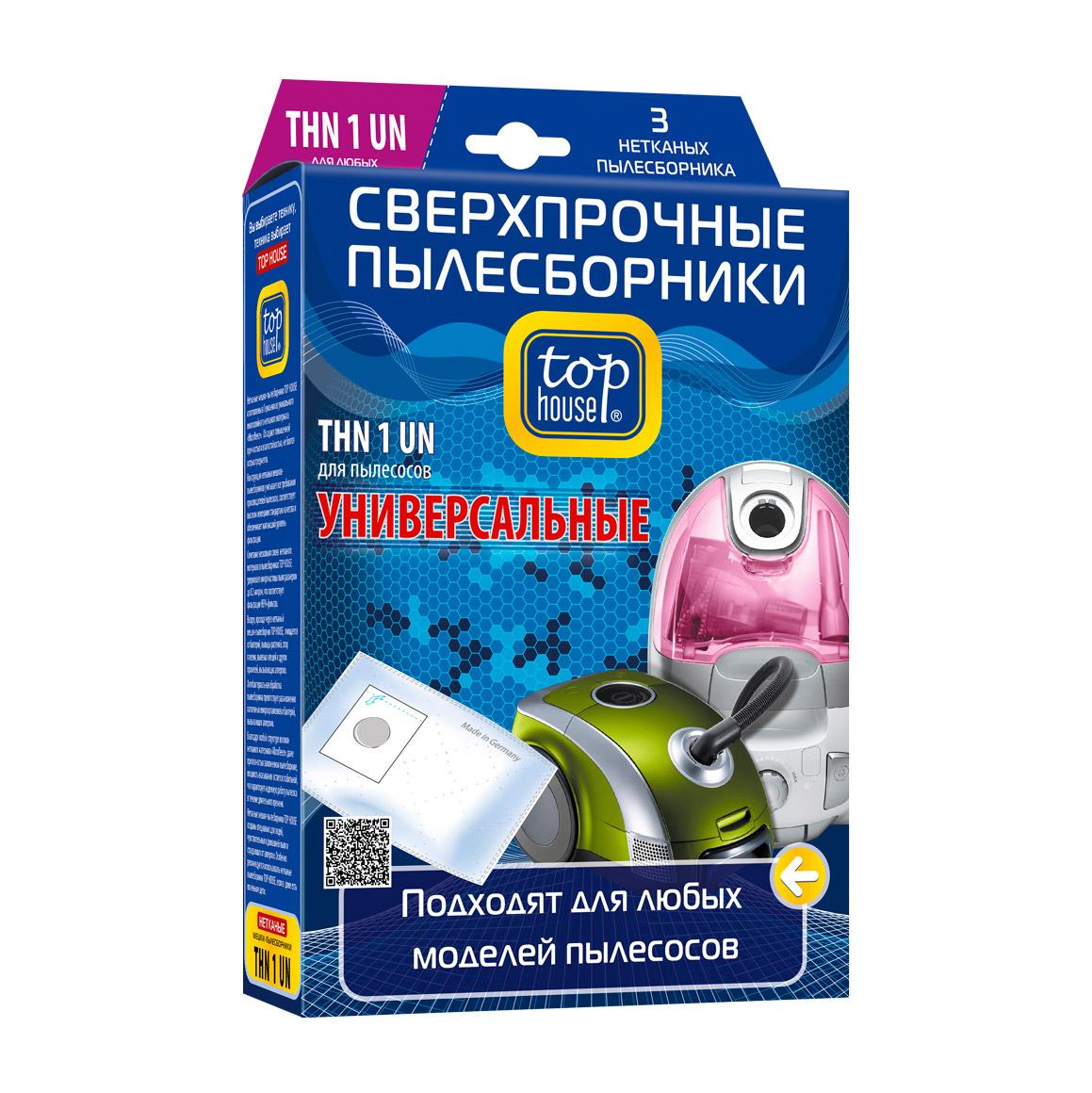 Комплект пылесборников Top House Универсальный THN 1 UN 3 шт