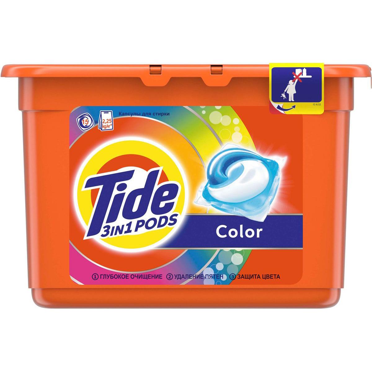 Купить Капсулы для стирки Tide Pods Color 15 шт, Жидкое средство для стирки
