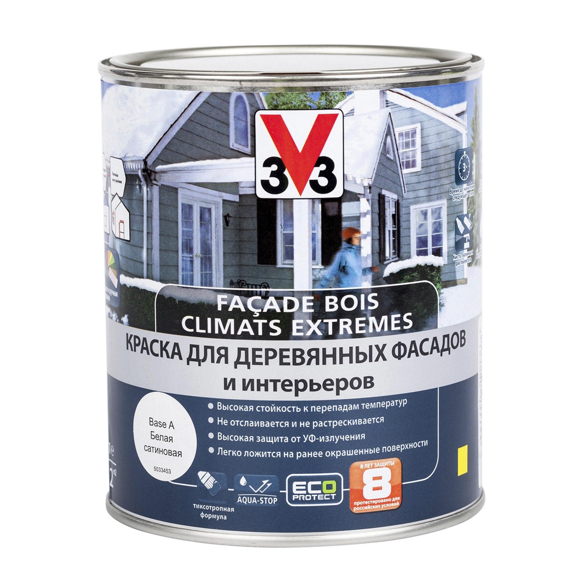 Краска V33 Facade Bois Climats Extremes для деревянных фасадов и интерьеров База А 2,5 л