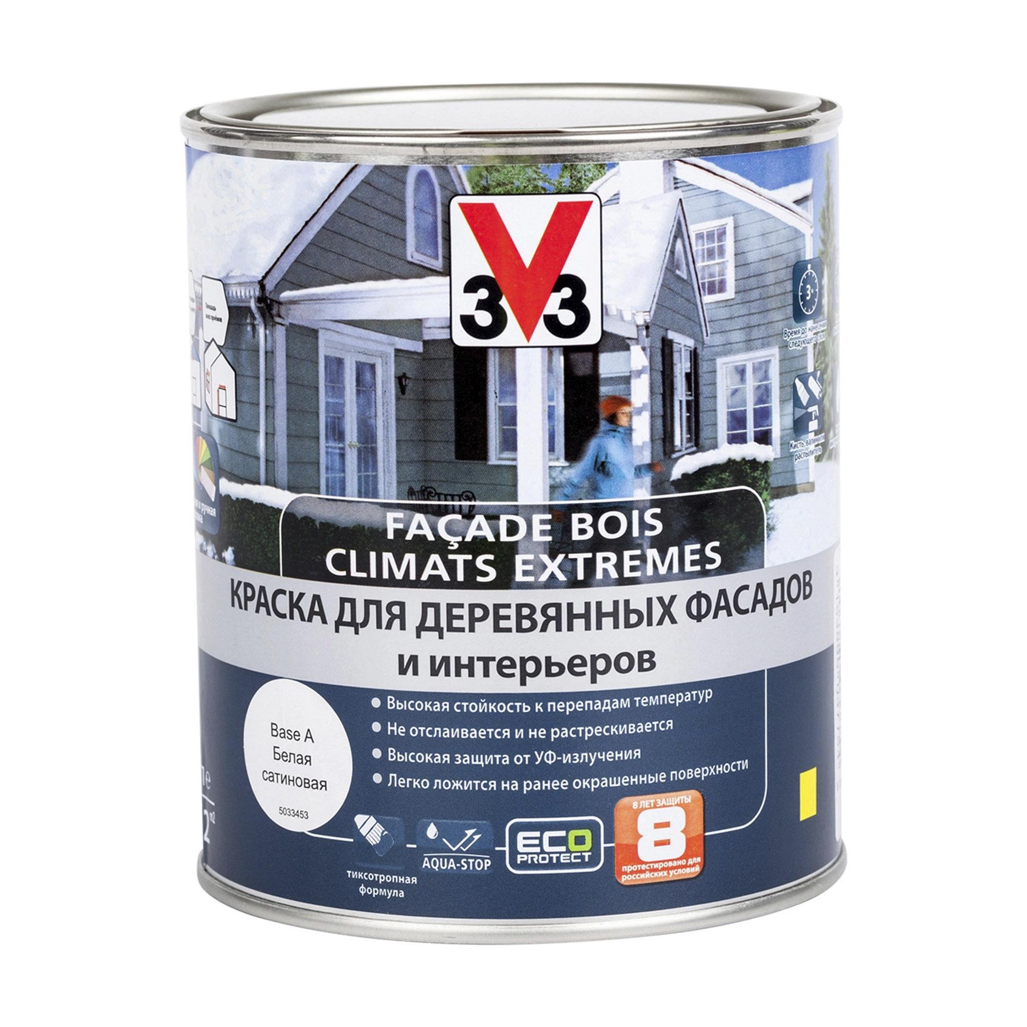 Краска V33 Facade Bois Climats Extremes для деревянных фасадов и интерьеров База А 9 л