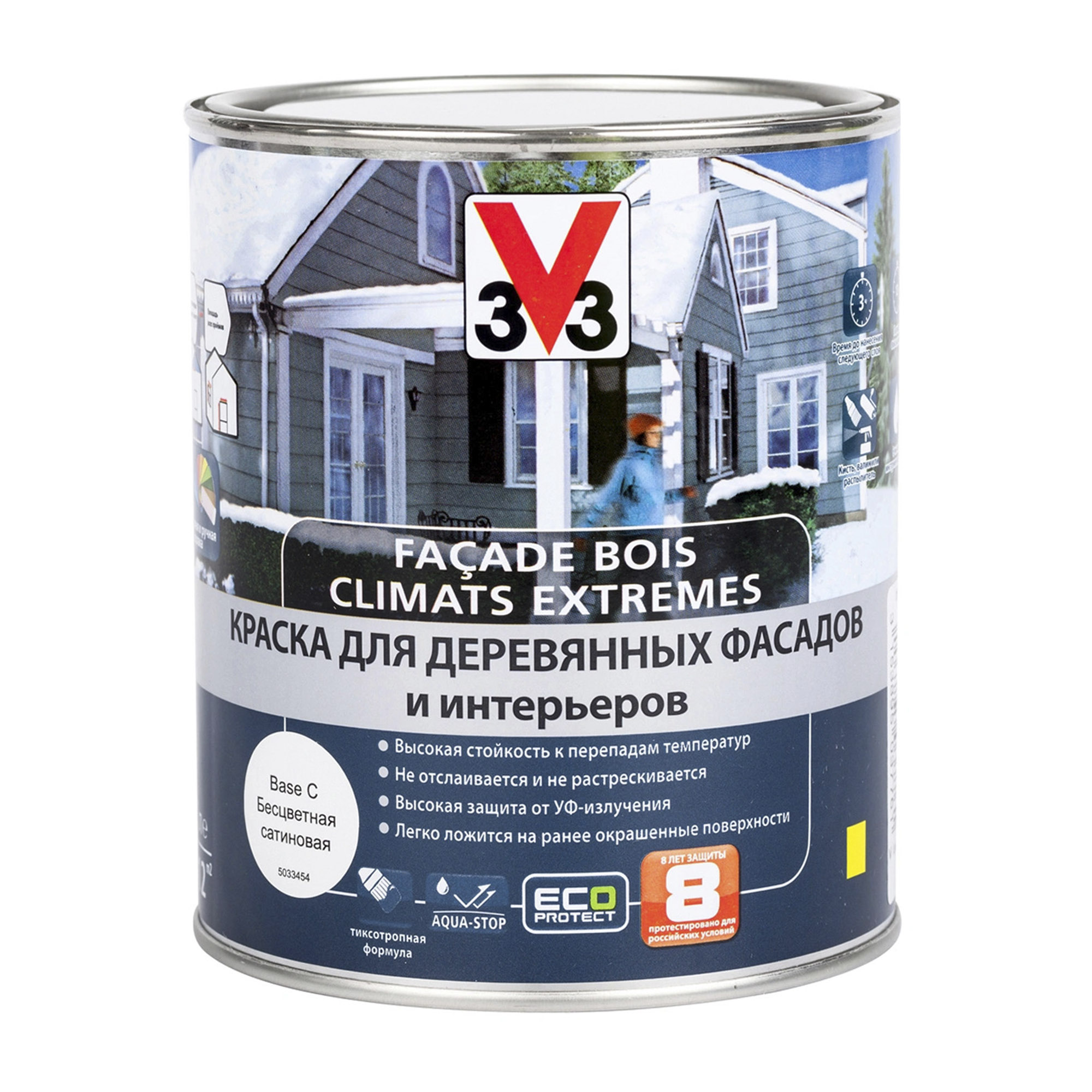 Краска V33 Facade Bois Climats Extremes для деревянных фасадов и интерьеров База С 9 л