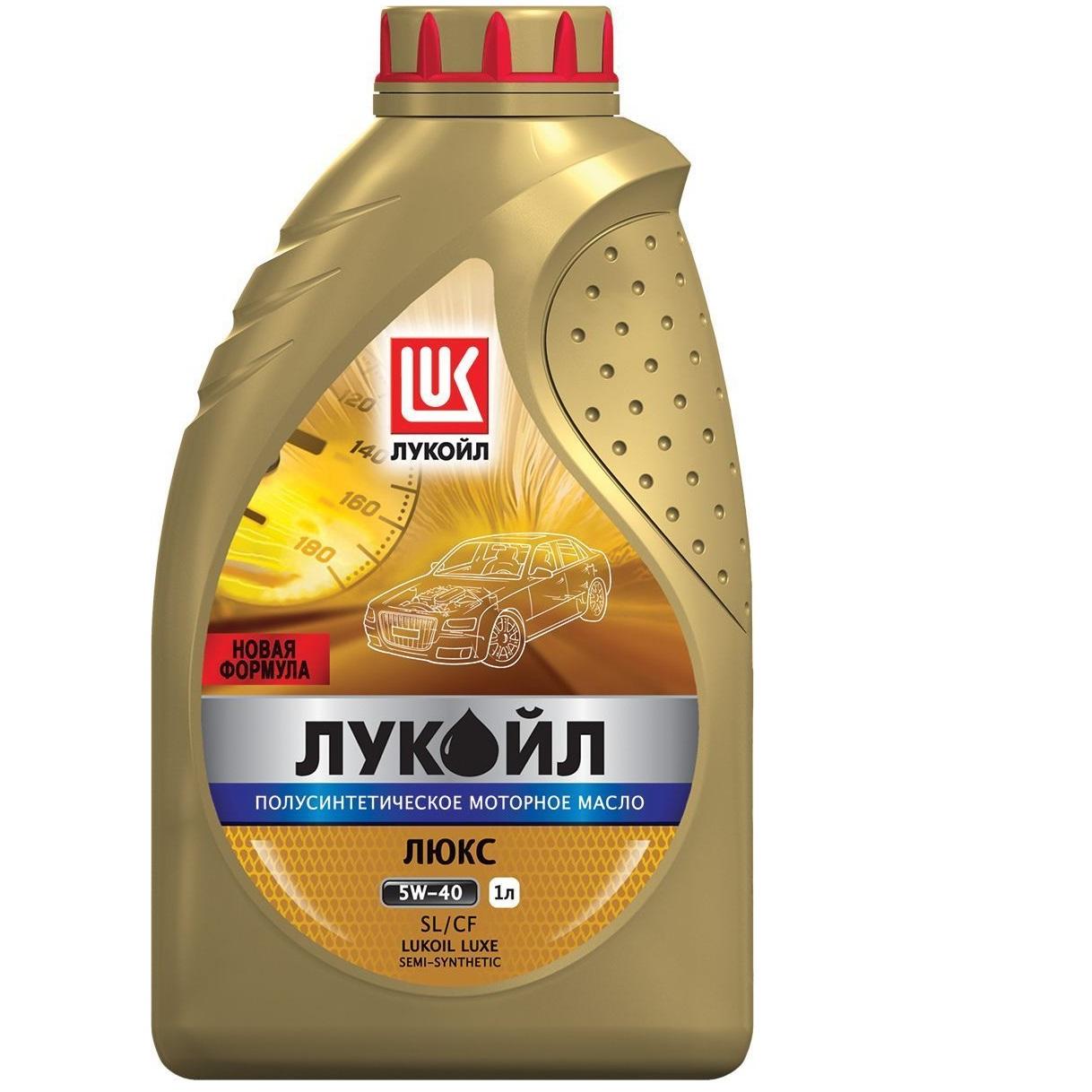 Масло полусинтетическое Лукойл ЛЮКС. 5W40. SL/CF: нк.1л