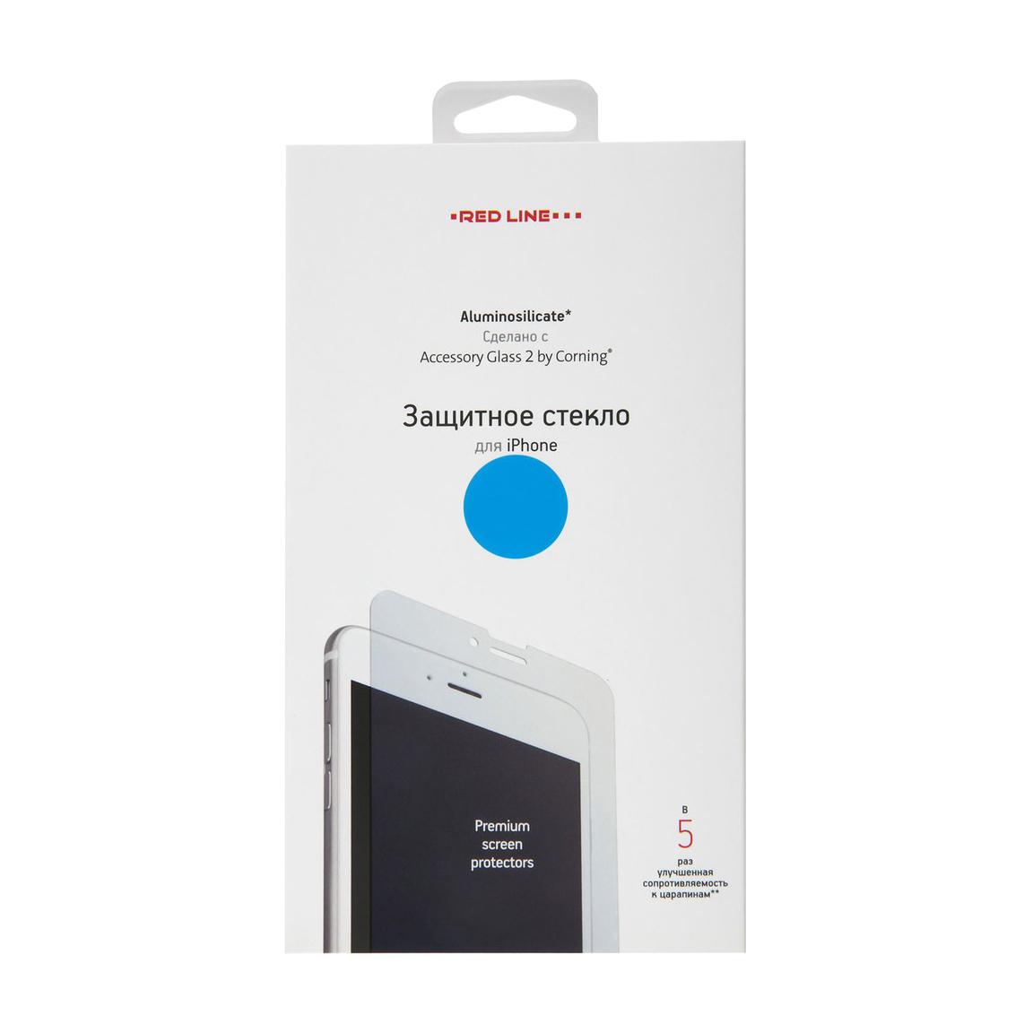 Фото - Защитное стекло Red Line Corning tempered glass для Apple iPhone 11 Pro защитное стекло red line corning full screen для apple iphone 12 pro черный