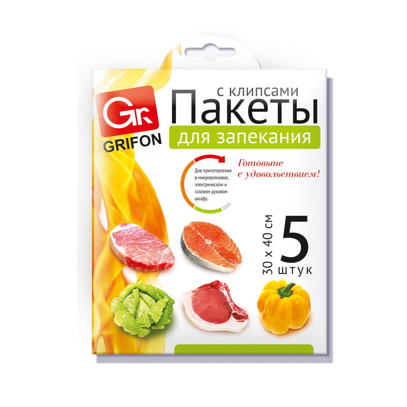Пакет для запекания универсальный Grifon 30*40см, с клипсами, 5 шт. в упаковке printio пакет 15 5×22×5 см узор из линий с выбором цвета