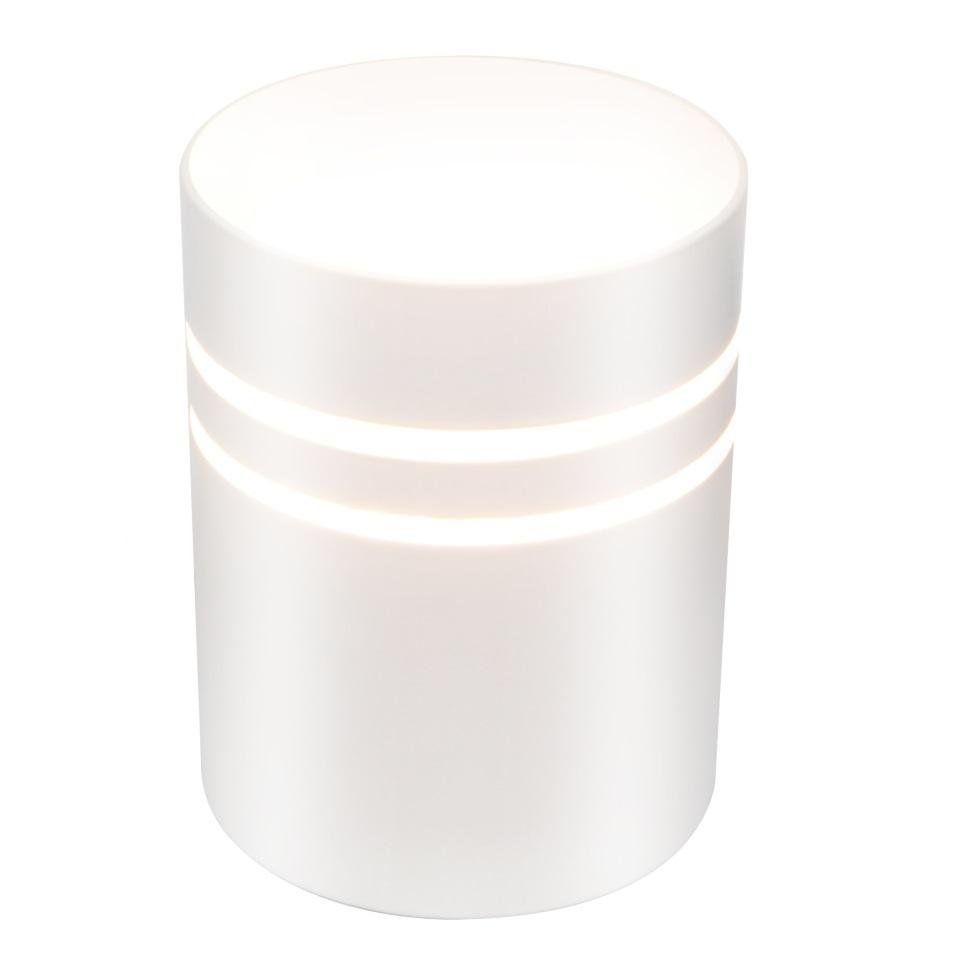 Купить Светильник белый Elvan t0160m-2-9w-3000к, светильник