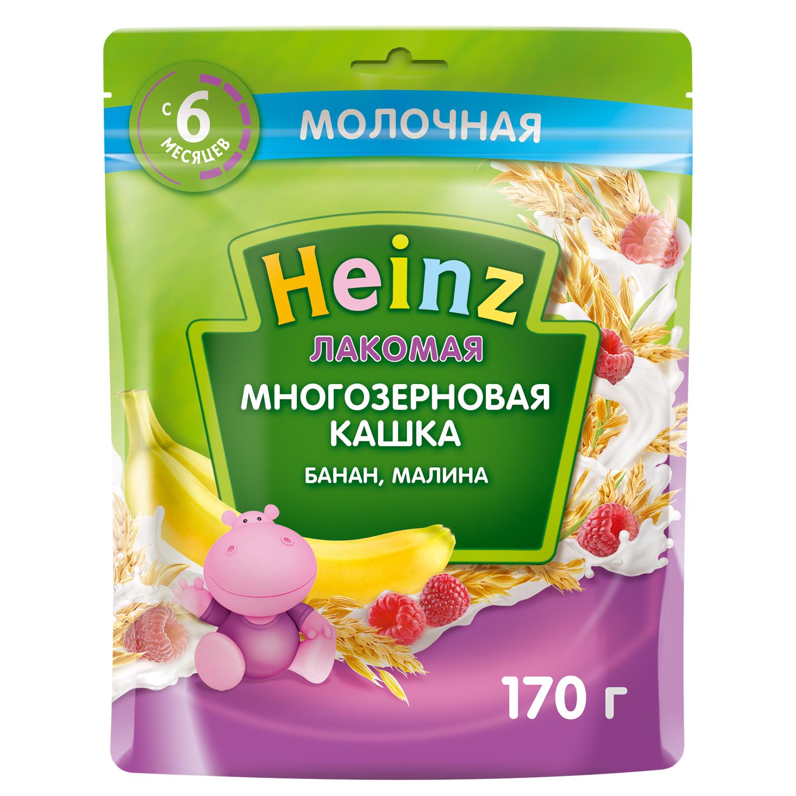 Каша Heinz Лакомая многозерновая Банан малина с 6 месяцев 170 г.