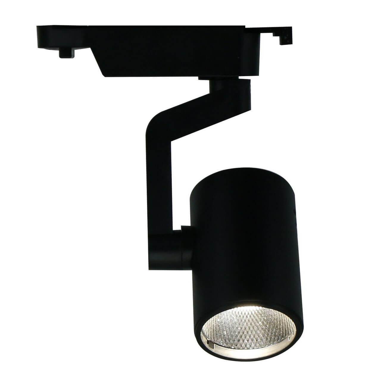 Купить Светильник потолочный Artelamp A2311PL-1BK