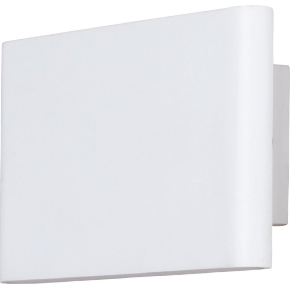 Светильник настенный Artelamp A2505AP-2WH