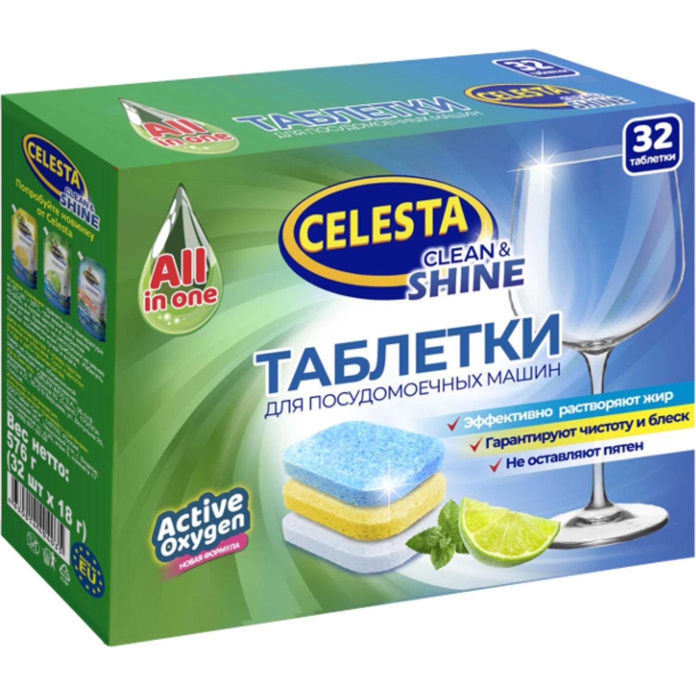 Фото - Таблетки для посудомоечных машин Celesta Clean & shine Трехслойные 32 шт бытовая химия jundo active oxygen таблетки для посудомоечных машин с активным кислородом 30 шт
