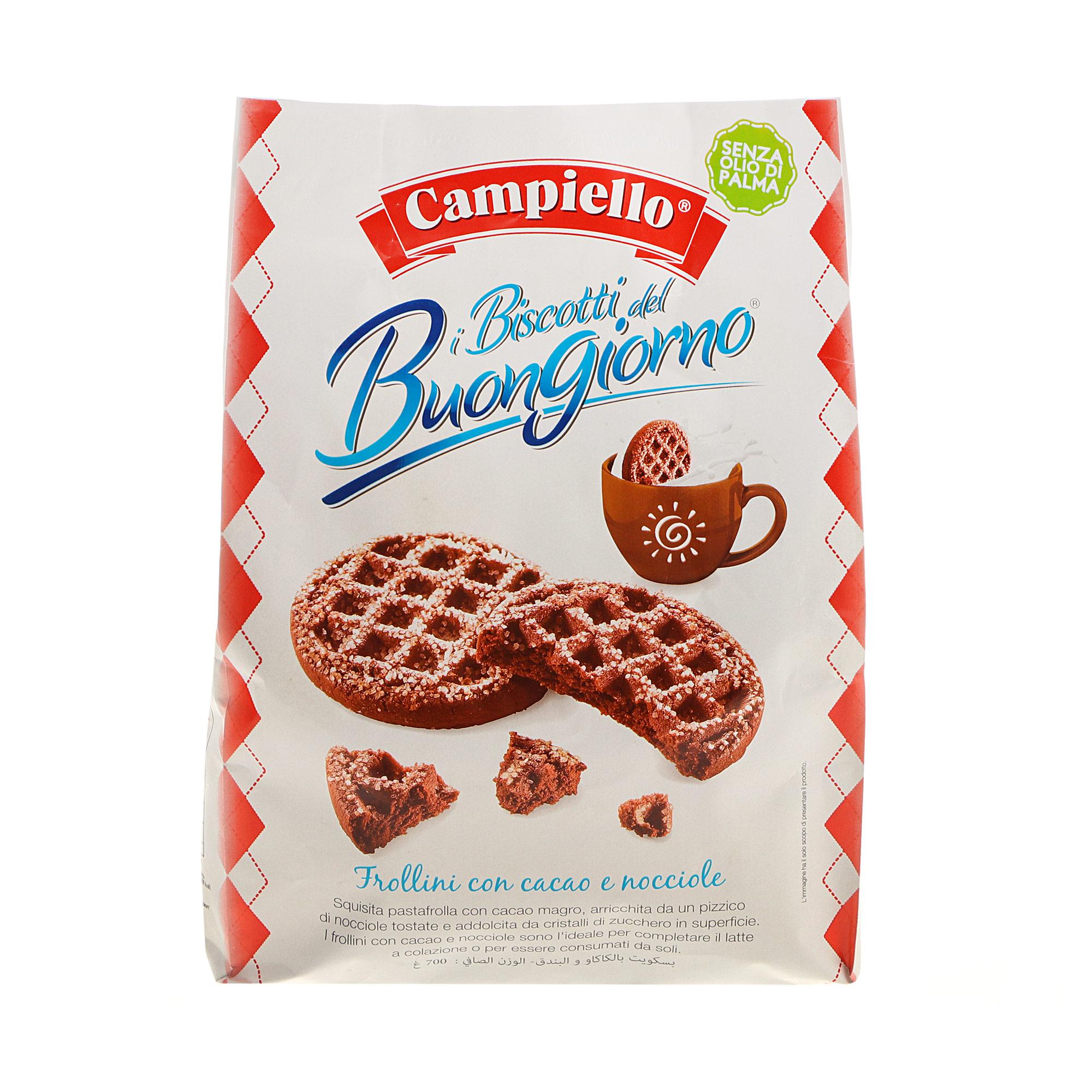 Фото - Печенье шоколадное Panealba Frollino 700 г печенье choco boy грибочки 45 г