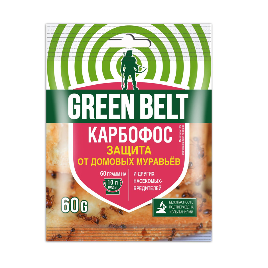 тотальная защита от вредителей искра м от гусениц ампула 5 мл 1148472 Защита от вредителей Green Belt Карбофос 60 г