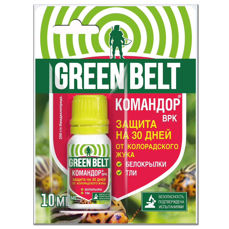 Препарат от колорадского жука Green Belt Командор 10 мл