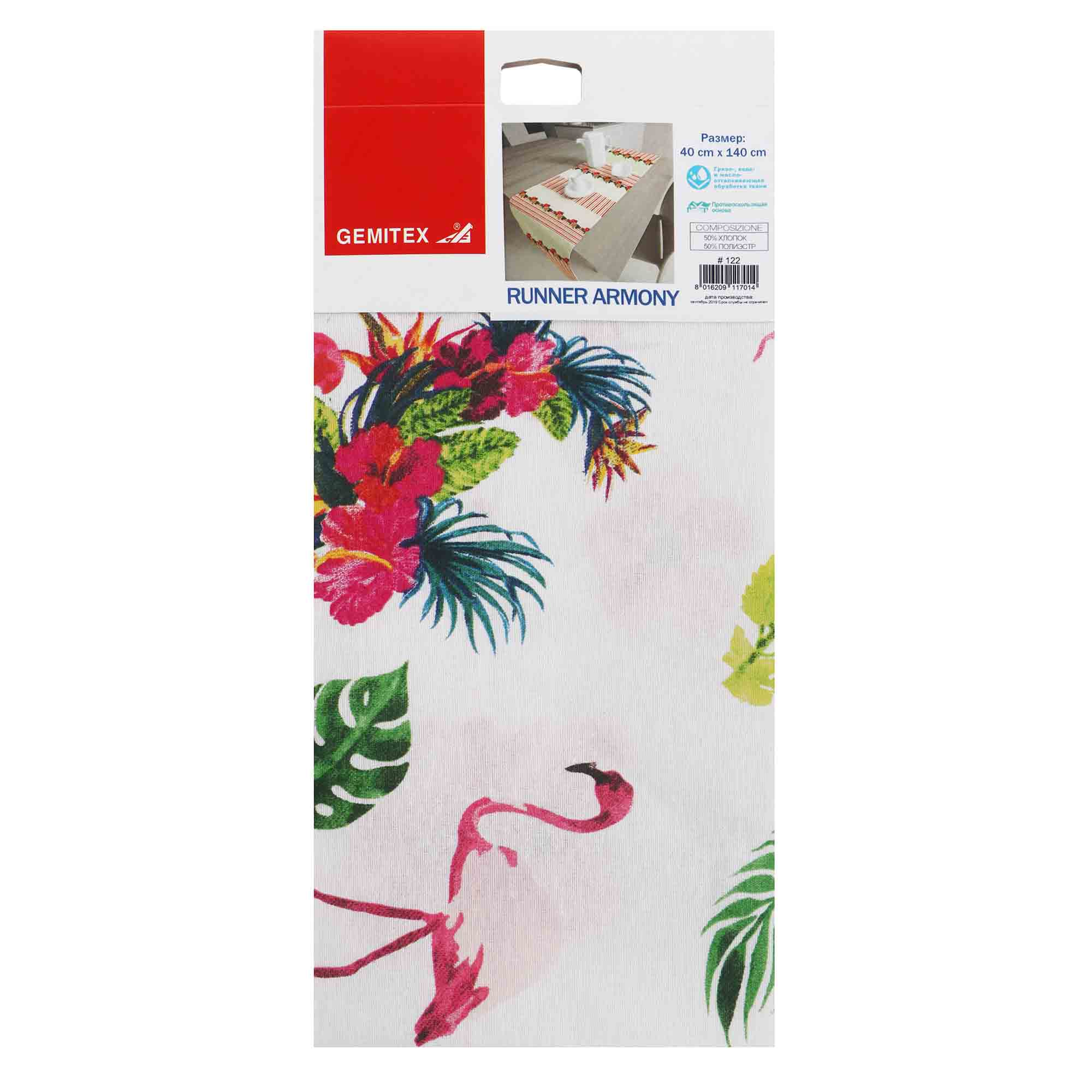 Дорожка Gemitex flamingo 40x140