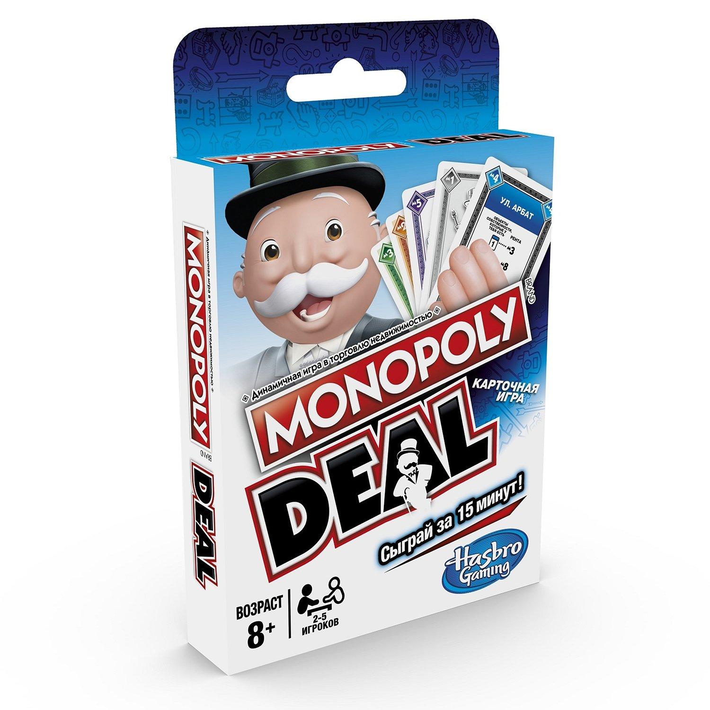 Фото - Игра настольная Hasbro Монополия Сделка hasbro игра настольная hasbro games скажи если сможешь