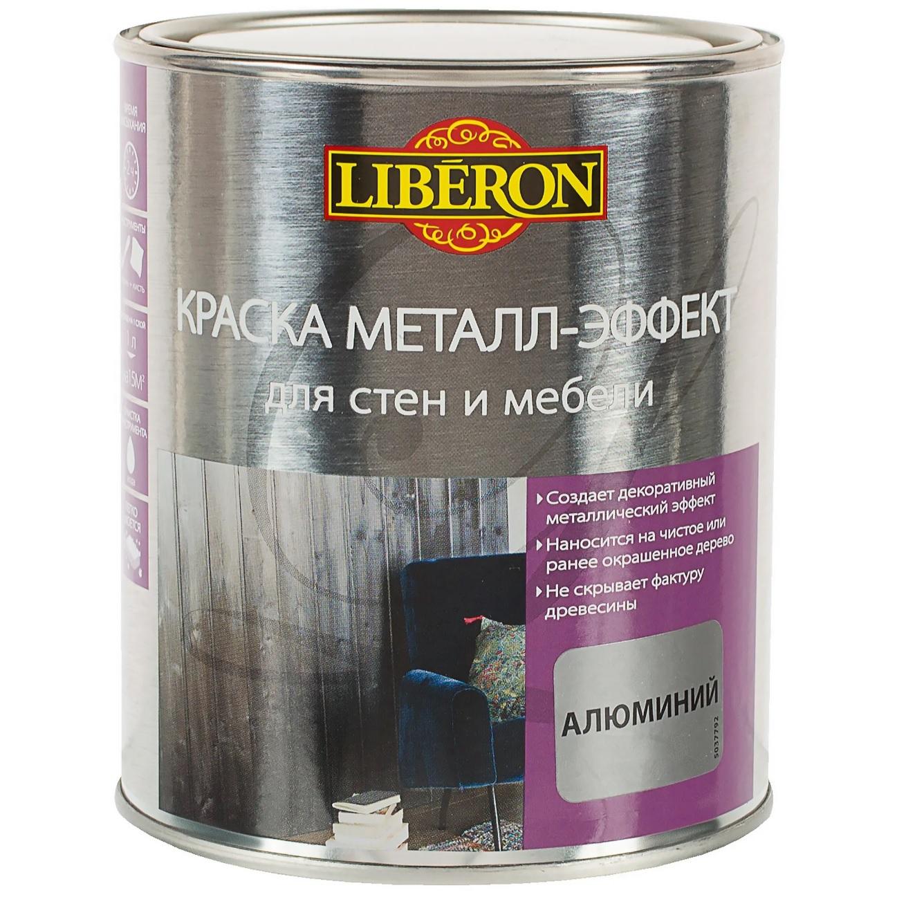 Краска Liberon металл-эффект полуглянец алюминий 1л для дерева краска liberon металл эффект полуглянец алюминий 1л для дерева