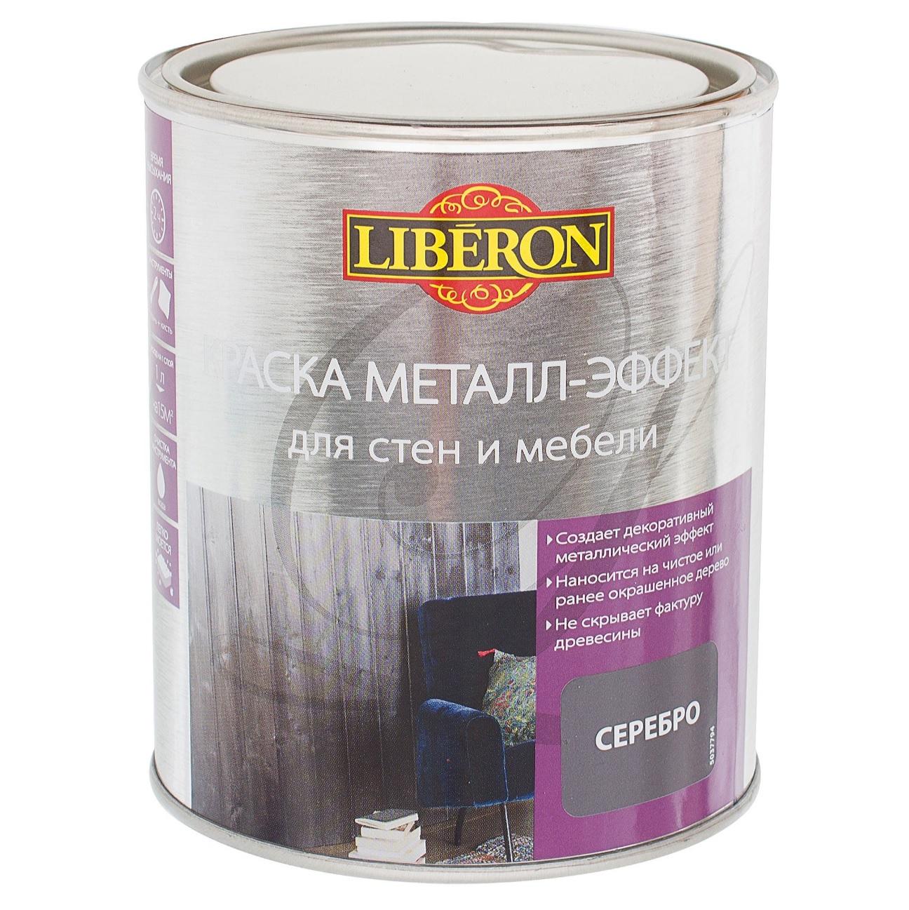 Краска Liberon металл-эффект серебро 1л для дерева краска liberon металл эффект полуглянец алюминий 1л для дерева