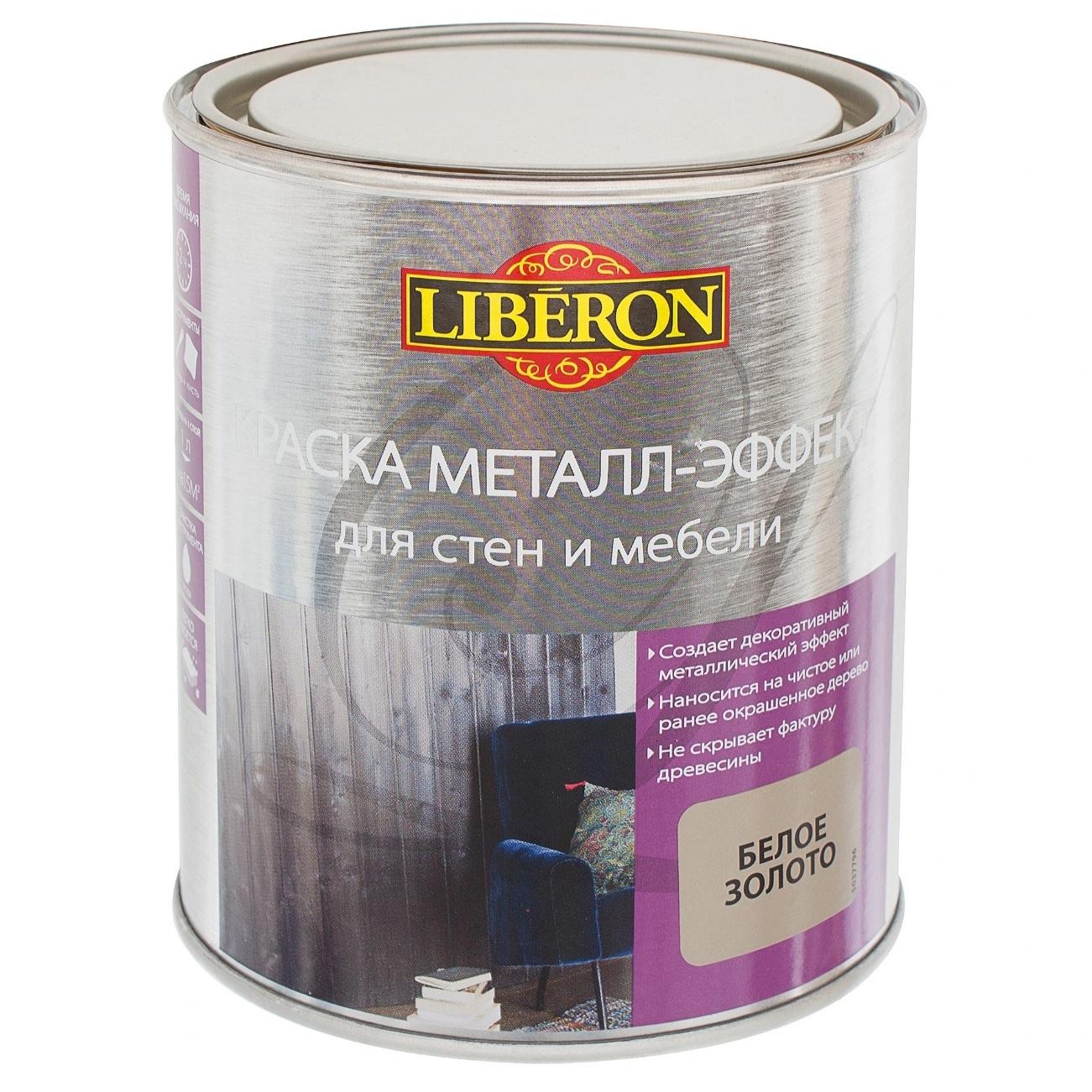 Краска Liberon металл-эффект белое золото1л для дерева краска liberon металл эффект полуглянец алюминий 1л для дерева