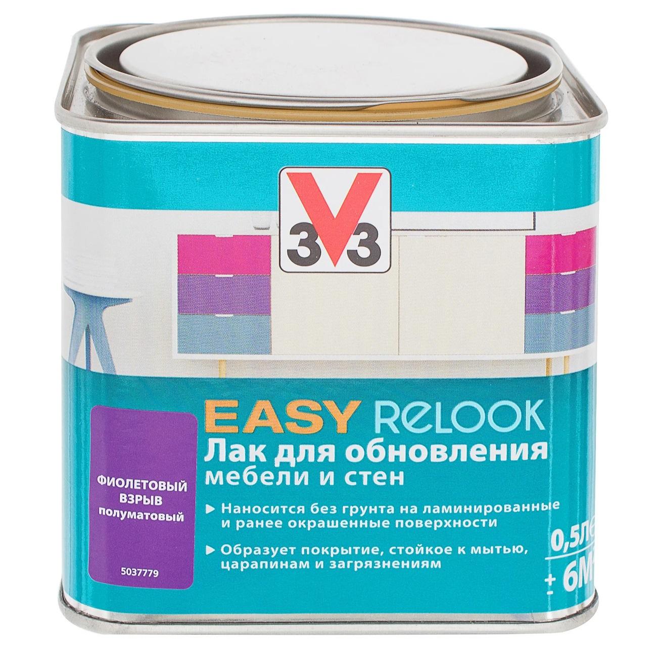 Лак мебельный V33 easy relook фиолетовый 0.5 лак для мебели easy relook v33 полуматовая ангора 0 5л