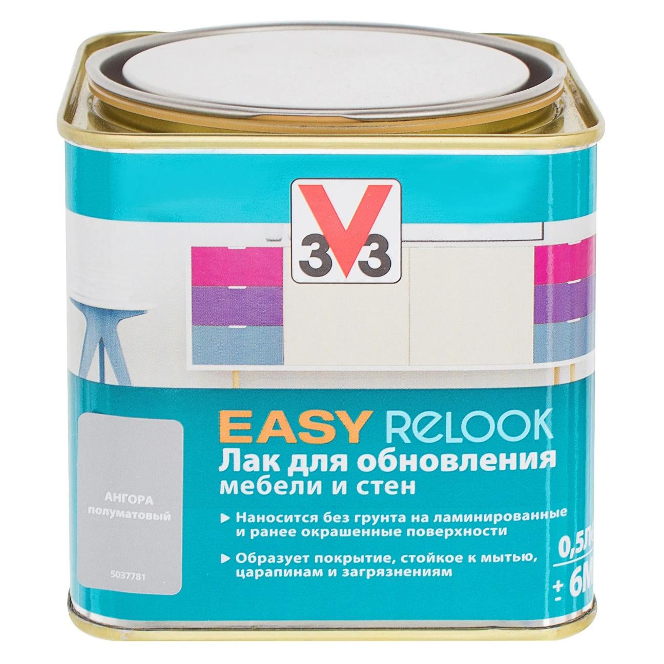 Лак мебельный V33 easy relook ангора 0.5л лак для мебели easy relook v33 полуматовая ангора 0 5л