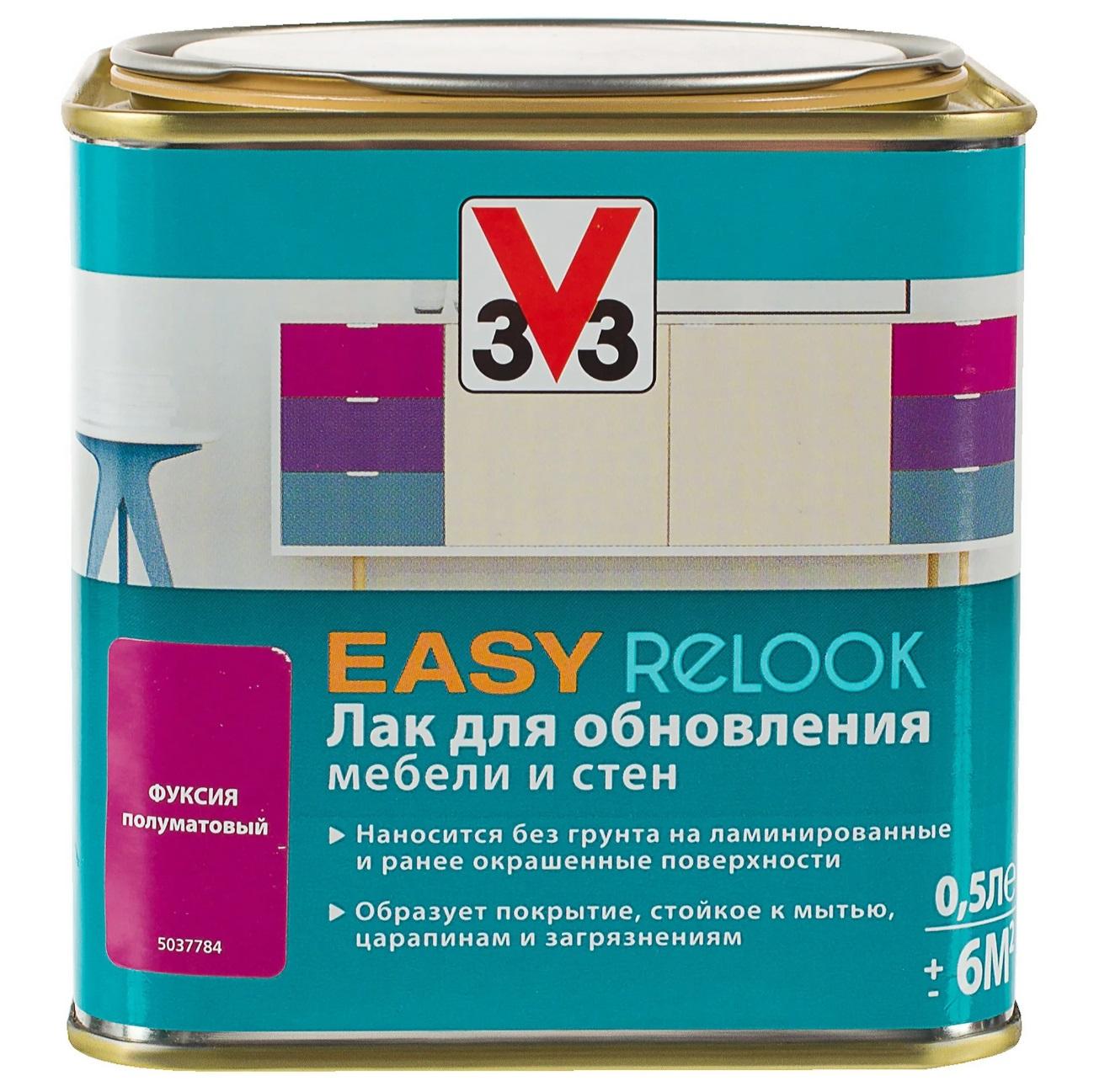 Лак мебельный V33 easy relook фуксия 0.5л лак для мебели easy relook v33 полуматовая ангора 0 5л