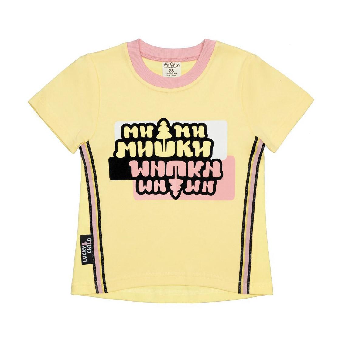 Купить Футболка Lucky Child МИ-МИ-МИШКИ желтая 110-116, Желтый, Интерлок, Для девочек, Всесезонный,