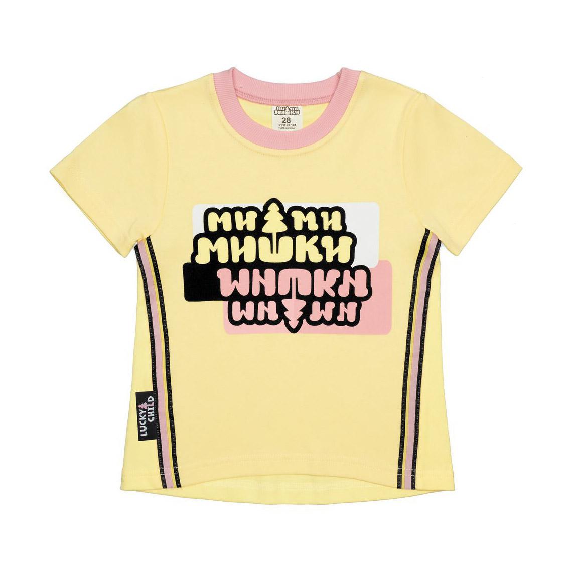 Купить Футболка Lucky Child МИ-МИ-МИШКИ желтая 128-134, Желтый, Интерлок, Для девочек, Всесезонный,
