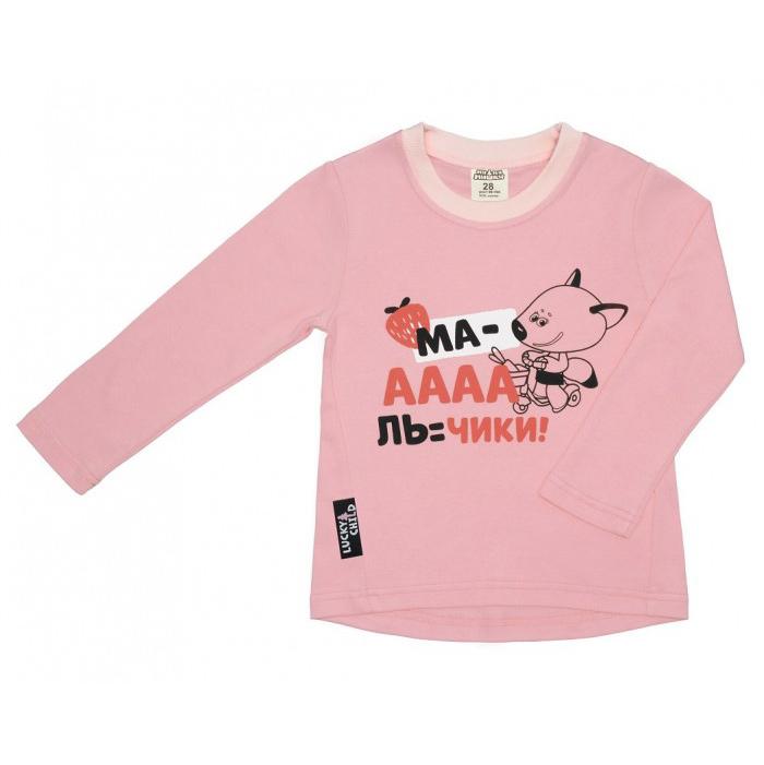 Купить Лонгслив Lucky Child с длинным рукавом МИ-МИ-МИШКИ розовый 98-104, Розовый, Интерлок, Для девочек, Всесезонный,