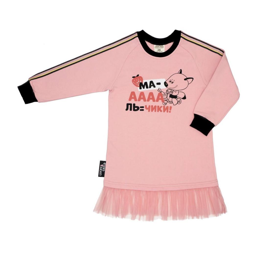 Платье Lucky Child МИ-МИ-МИШКИ розовое 92-98 лонгслив lucky child ми ми мишки размер 28 92 98 зеленый