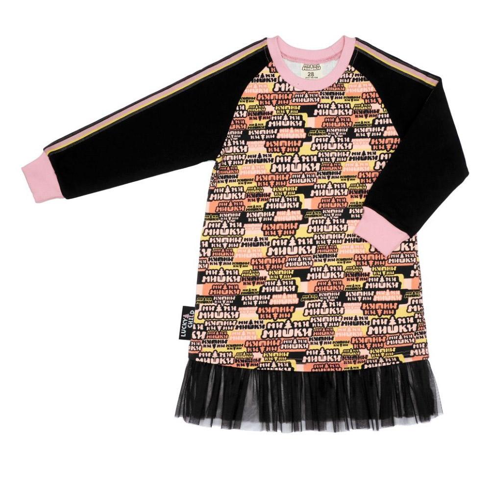 Купить Платье Lucky Child МИ-МИ-МИШКИ разноцветное 122-128, Разноцветный, Футер, Для девочек, Осень-Зима,