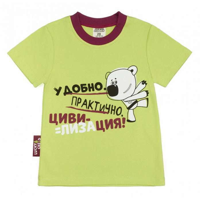 Футболка для мальчика Lucky Child МИ-МИ-МИШКИ зеленая 80-86 толстовка lucky child ми ми мишки 80 86