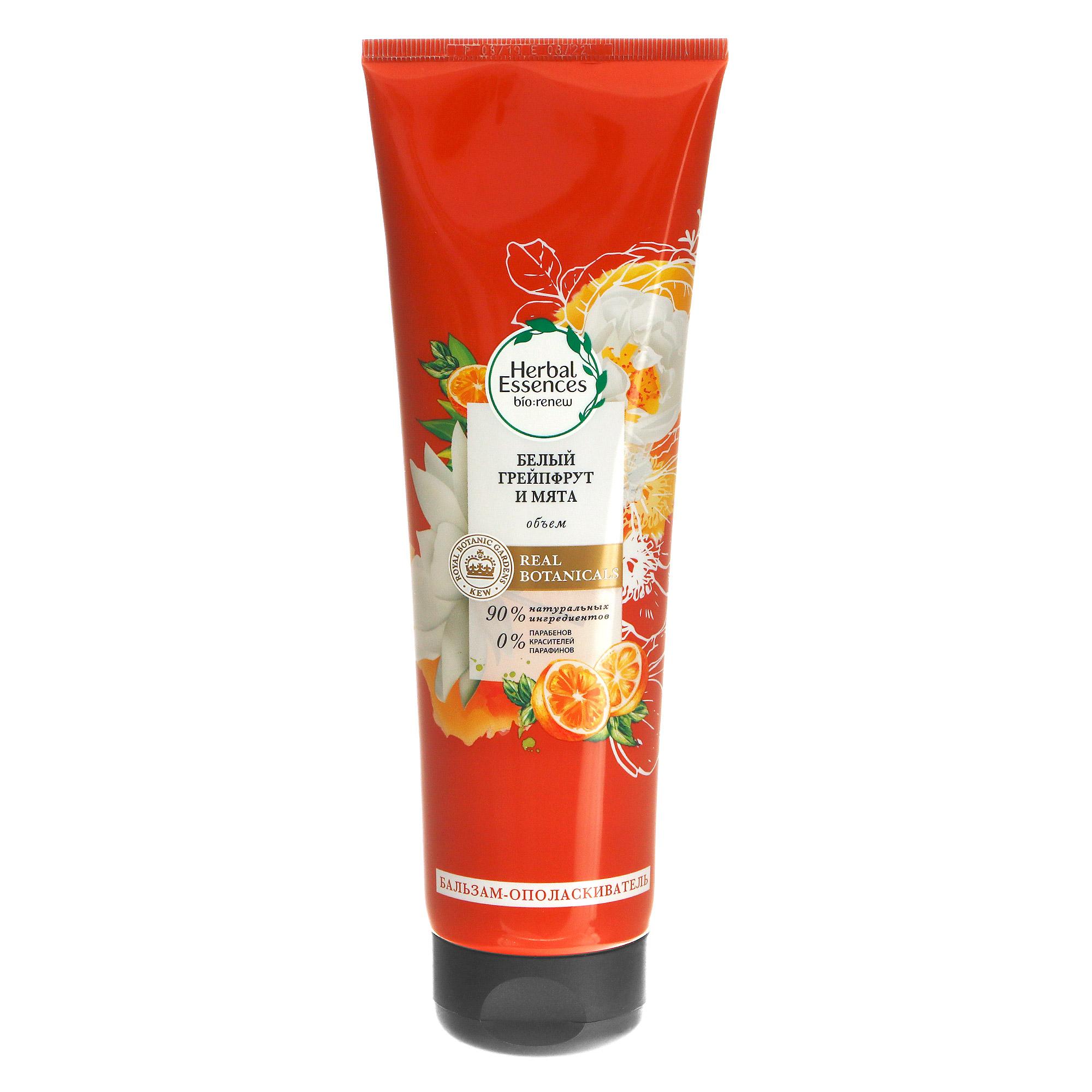 Купить Бальзам-ополаскиватель для волос Herbal Essences белый грейпфрут и мята (объём) 275мл, бальзам-ополаскиватель