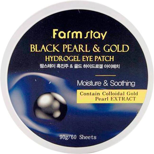 Гидрогелевые патчи Farmstay Черный жемчуг и золото 90 г фото