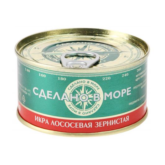 Икра лососевая Путина Сделано в море 140 г икра лососевая путина очень нежная зернистая 220 г