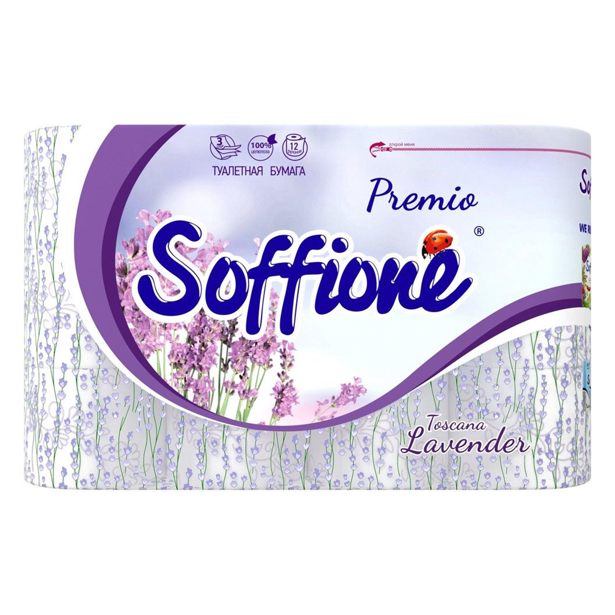 Туалетная бумага Soffione Premio Lavender 3 слоя 12 рулонов бумага туалетная ideshigyo персик и нектарин 12 рулонов