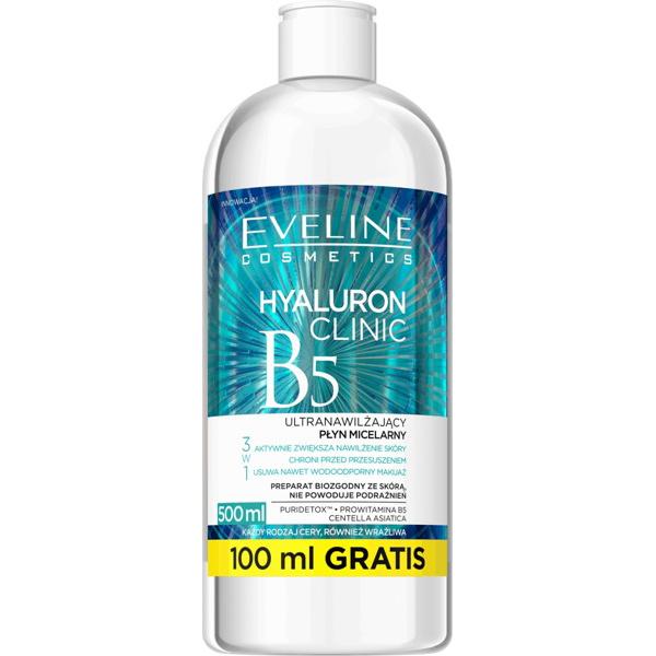 Мицеллярная вода Eveline Hyaluron Clinic Ultra-moisturizing Micellar Liquid 3in1 500 мл фото