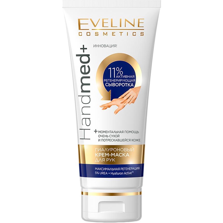 Фото - Крем-маска для рук Eveline Handmed+ Гиалуроновый 100 мл крем 2 в 1 для красоты рук
