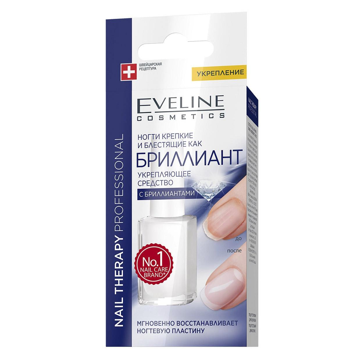 Бриллиантовый восстанавливающий комплекс для ногтей Eveline Nail therapy professional 12 мл фото