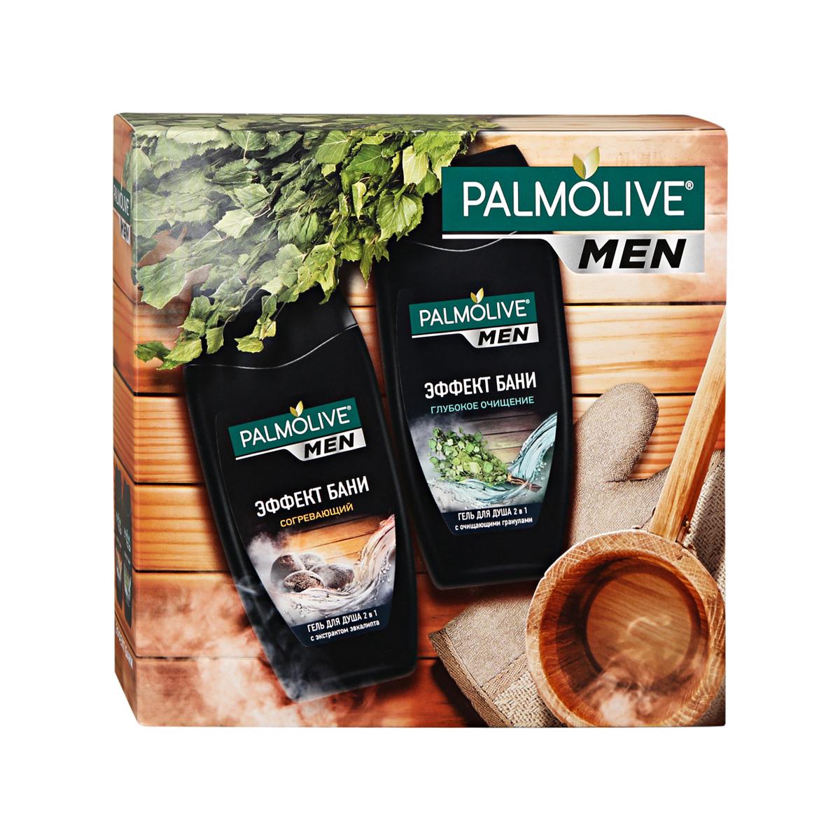 Набор подарочный Palmolive Men Эффект бани 2 предмета недорого