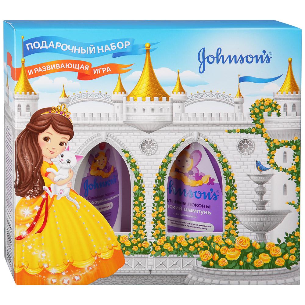Набор подарочный Johnsons 2 предмета