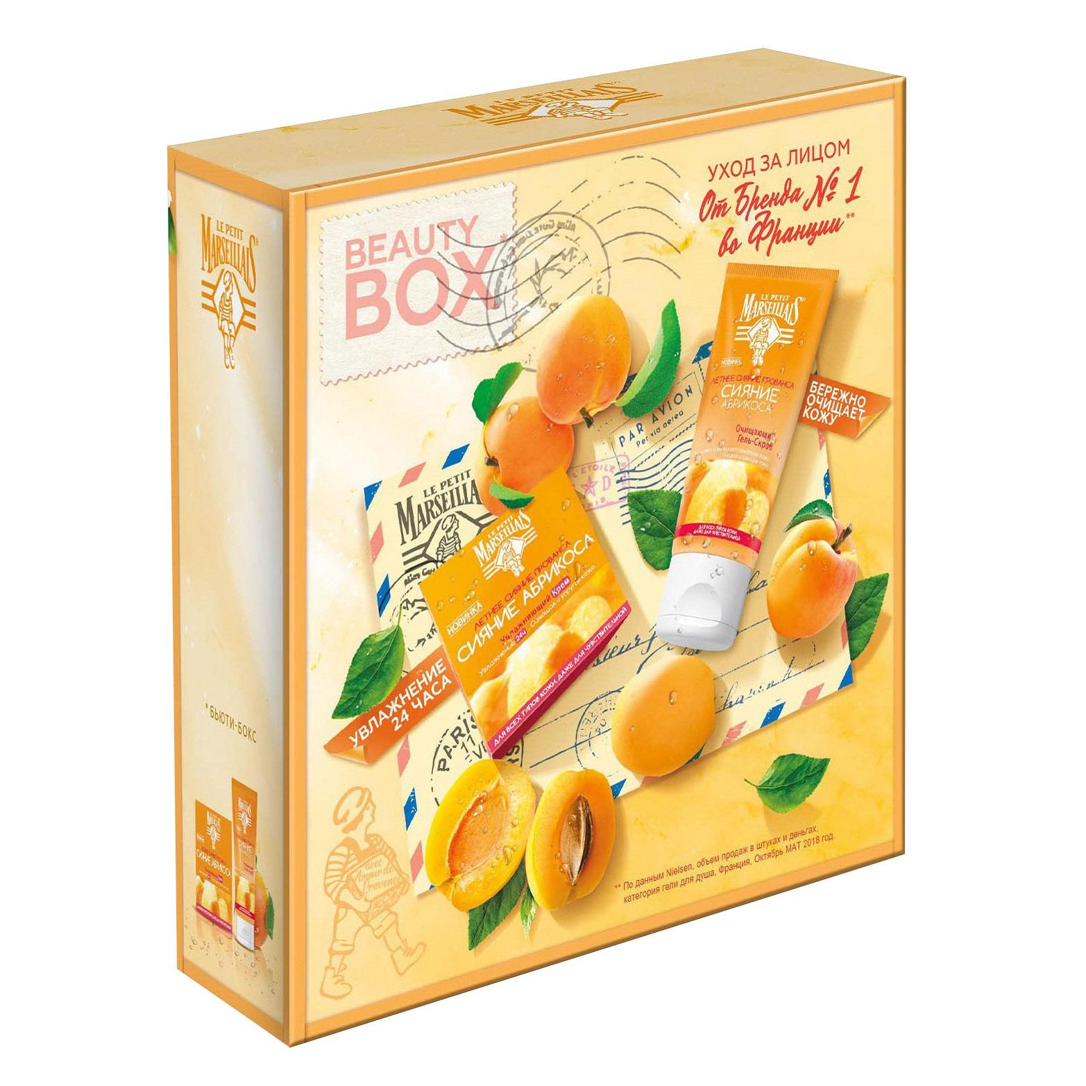 Набор Le Petit Marseillais Сияние абрикоса 2 предмета