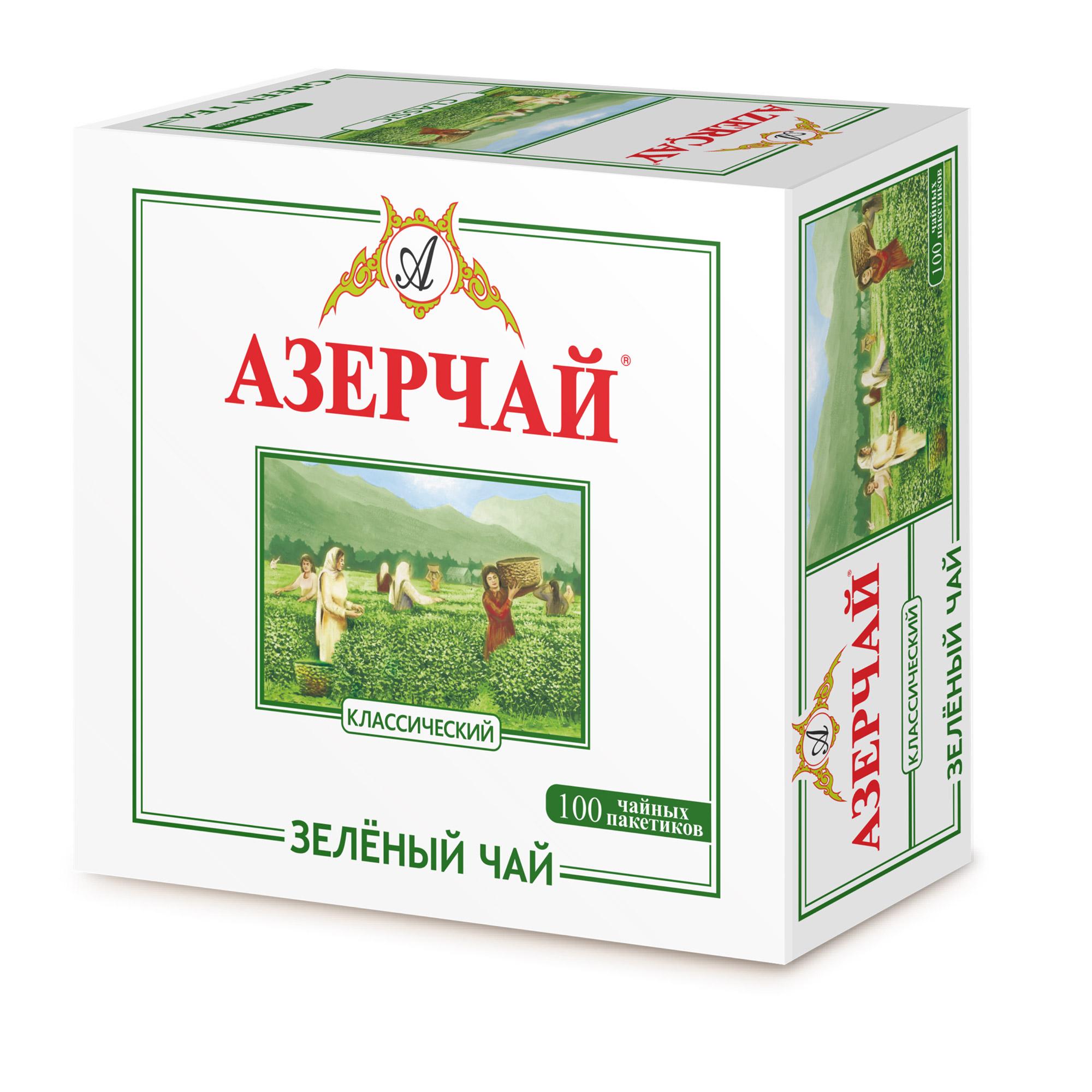 Чай зеленый Азерчай классик 100 пакетиков чай зеленый kwinst китайский 100 пакетиков