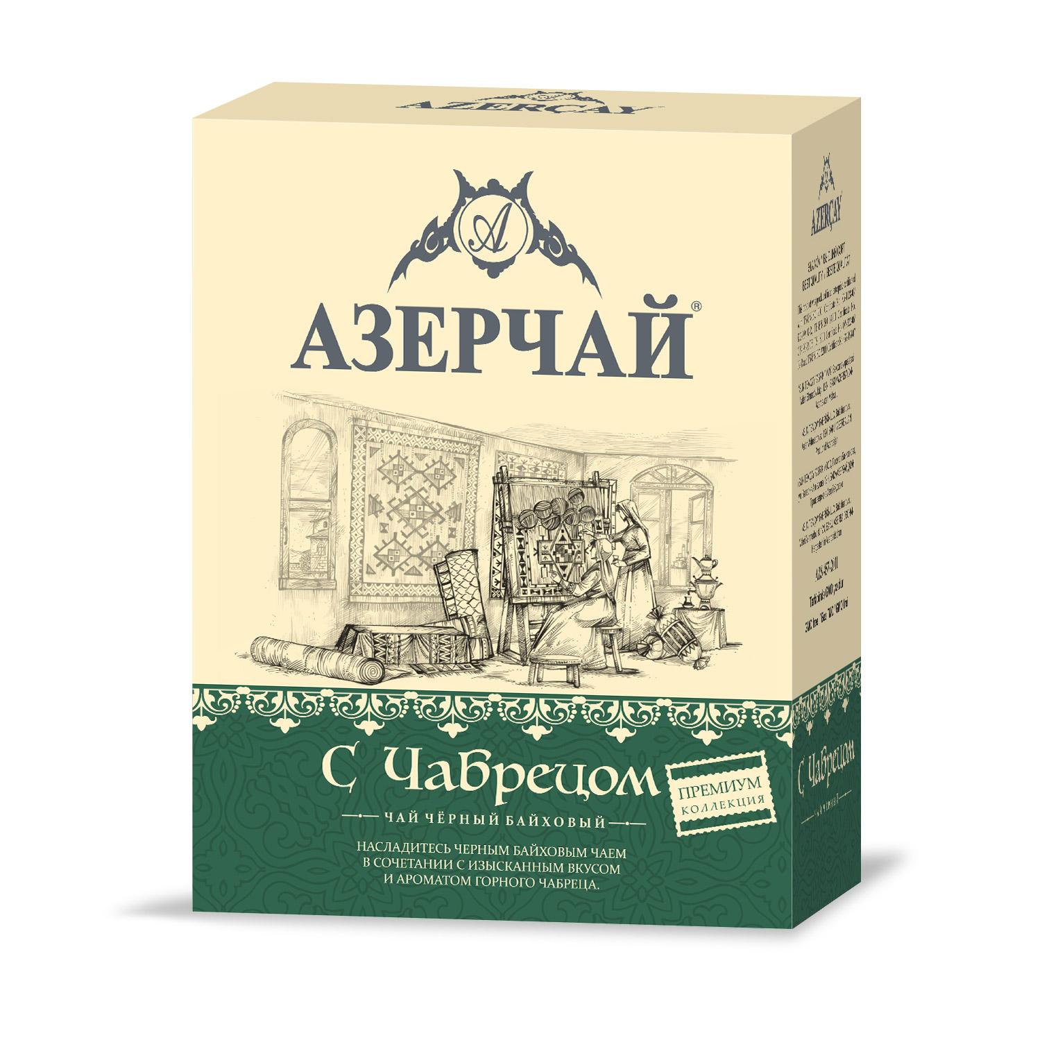 Фото - Чай черный Азерчай с чабрецом Premium 100 г чай черный азерчай специальный с белым узором 200 г