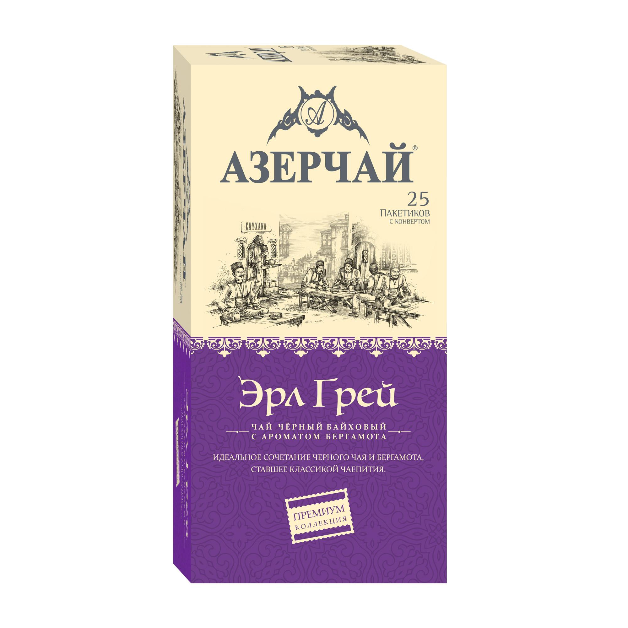 Чай черный эрл грей Азерчай Premium 25 пакетиков