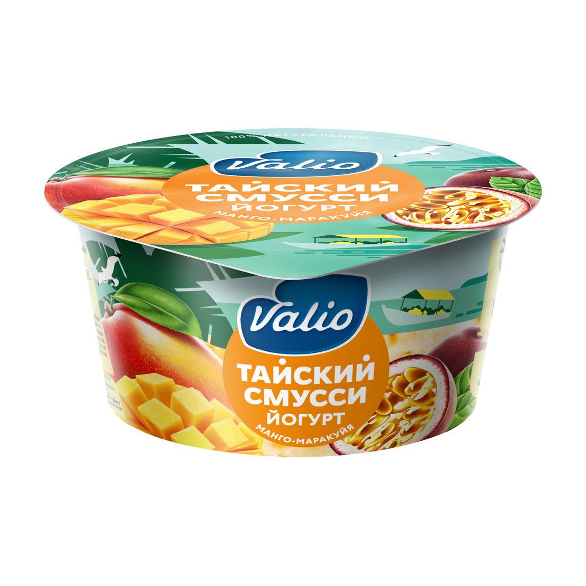 Фото - Йогурт Valio Clean label Тайский Смусси с манго и маракуйей 2,6% 140 г йогурт valio clean label малибу